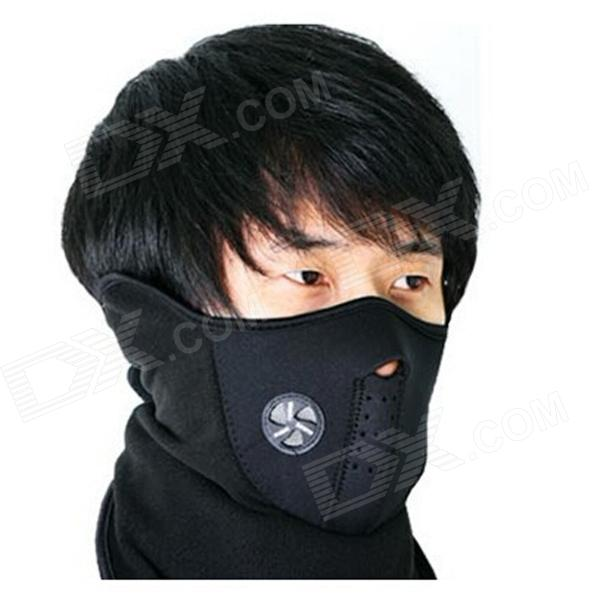 MKING Outdoor Cycling Wind Resistant Warm Mask - Black