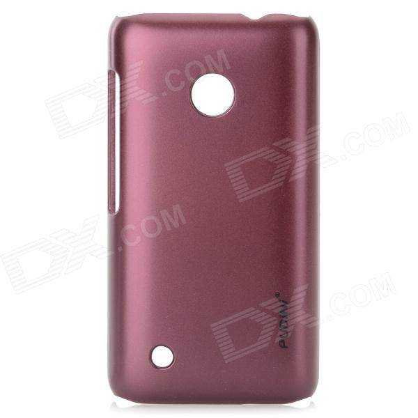 все цены на PUDINI LX-530 Protective PC Back Case for Nokia Lumia 530 - Claret-red онлайн