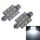 Festoon 39mm 4.5W 150lm 6000K 9-5730 SMD LED White Light Reading Light / Root Light (2 PCS)