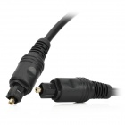 Digital Optical Fiber Optic Toslink Audio Cable (150CM-Length)