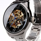 SH Y201 Men's Automatic Mechanical Analog Watch - Silver + Black