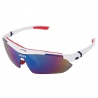 REIZ 911 RZ911-WH Men's Outdoor Cycling TR90 Myopia Frame Polarized PC Lens Sunglasses Goggles