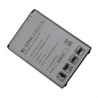 Replacement 4.35V 3000mAh Li-ion Battery for LG G3 D855 F400 D830 D850 VS985 D850 - Silver