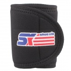 ShuoXin SX502 Monolithic Sport Gym Elastic Stretchy Wrist Guard Protector - Black