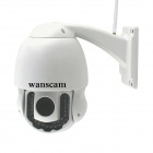 "WANSCAM HW0039 1/4"" CMOS 1.0MP Indoor IP Camera w/ 42-IR-LED / Wi-Fi / IR-CUT - White (UK Plug)"