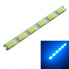 4.5W 280lm 465nm 72-COB LED Ice Blue Light Module - Silver + Yellowish Green (DC 12V)