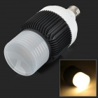 E27 30W 1920lm 3000K 5-COB LED Warm White Light Lamp - White + Black (AC 85~265V)