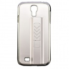Protective Electroplating Metal Back Case w/ 250mAh Lighter for Samsung Galaxy S4 N9500 - Silver