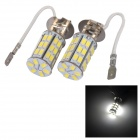 Buy SENCART H3 12W 420lm 6500K 5730 SMD LED White Light Car Daytime Running Lamp (DC 12~16V / 2PCS)