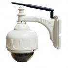 "EasyN H3-V10R 1/4"" CMOS 1.0MP IP Camera w/ 22-IR-LED / Wi-Fi / IR-CUT / TF - White (US Plug)"