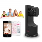 IBCAM IB-810 Pro Wireless CMOS 0.3MP P2P Smart Baby Security Monitor w/ 12-IR-LED / Wi-Fi - Black