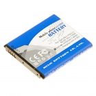 SCUD T5 Replacement Mobile Phone 4.2V 2100mAh Li-ion Battery for Samsung i939 Galaxy S III + More