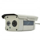"HOCA HC-2C238 Waterproof 1/2.5"" CMOS 3.0MP 1200TVL CCTV Camera w/ 1-IR-LED - Beige (PAL / NTSC)"