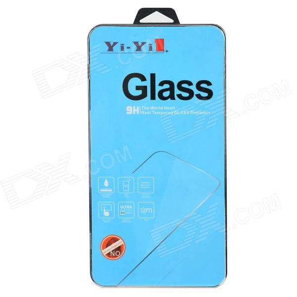 Tempered Glass + Matte + Clear Screen Protector Set for Motorola Moto E / XT1021 + More