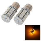 SENCART BAU15S 5W 20lm 590nm 5730 SMD LED Yellow Light Car Brake / Steering Lamp (2pcs / DC 12~16V)