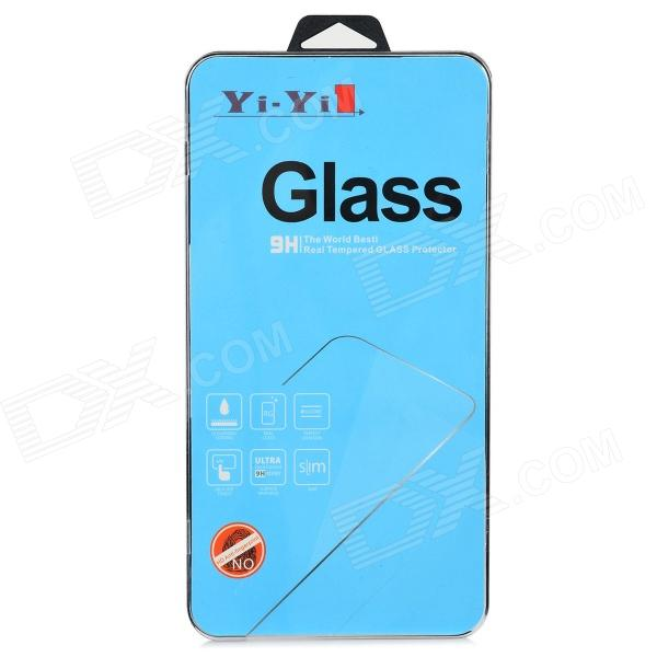 Protective Tempered Glass + Matte + Clear Screen Protector Set for LG G2 - Transparent