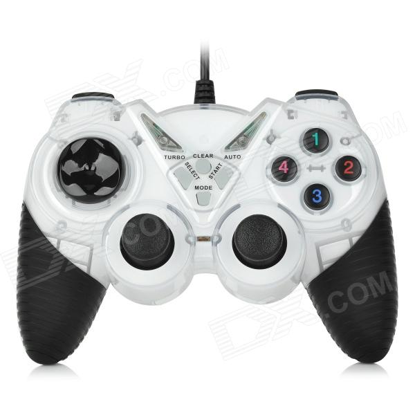 WATASHI WS-Y1 USB 2.0 Wired Dual Vibration Gaming Controller Joypad Gamepad Joystick - Black + White
