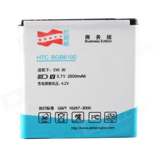 High Capacity 3.7V 2800mAh Li-ion Replacement Battery for HTC G17 / EVO 3D - White replacement 3 7v 1550mah li ion battery for htc desire hd