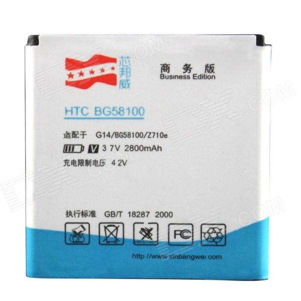High Capacity 3.7V 2800mAh Li-ion Replacement Battery for HTC BG58100 / G14 - White
