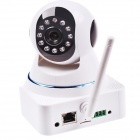 "ROCAM NC400 1/4"" CMOS 720P IP Camera w/ 11-IR-LED / Wi-Fi / IR-CUT / TF - White + Black (US Plug)"