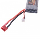 Fire Bull 2600mAh 7.4V 25C Li-po Battery for R/C Car, Boat, Airplane, Helicopter Toy - Black