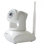 EasyN 2.0 MP PNP Indoor Pan/Tilt Wireless IP Camera w/ 8-IR LED, 3X Zoom - White
