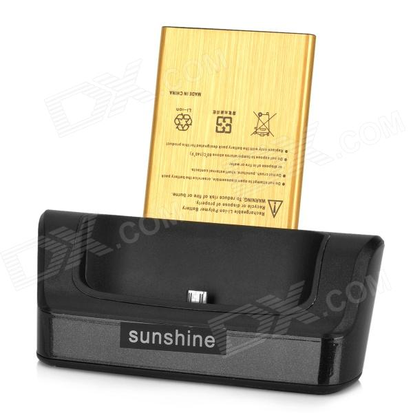 Sunshine Phone / Battery OTG Charging Dock + 3.8V 4200mAh Battery + Charging Cable for LG G3 - DXDocks &amp; Cradles<br>Color Black Brand Sunshine Model N/A Material ABS Quantity 1 Piece Compatible Models LG G3 Output Current 1.6 A Output Voltage 5 V Input Current 1.6 A Input Voltage 5 V Other Features Battery actual capacity: 3000mAh made of copper core Packing List 1 x Charging dock 1 x Charging cable (95cm) 1 x Battery<br>
