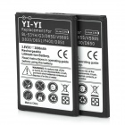 "3.8V ""3800mAh"" Battery w/ Protected Core for LG G3 / BL-53YH / D855 / VS985 / D830 / D851 (2 PCS)"