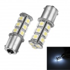 Merdia 1156 5W 40lm 18-SMD 5050 LED White Light Car Brake / Tail Lamps (24V / Pair)