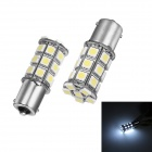 Merdia 1156 5W 40lm 6000K 27 x 5050 SMD LED White Light Backup / Steering Lamp for Car (24V / Pair)