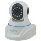 VESKYS V40 1.0MP HD Wireless Plug & Play PTZ IP Camera w/ TF, Wi-Fi, Two Way Audio, IR-Cut, US Plug