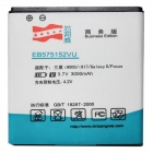 High Capacity 3.7V 3000mAh Li-ion Replacement Battery for Samsung Galaxy S i9000 - White