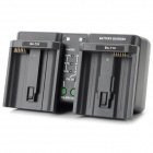 MH-26 Dual Slot Battery Chargintg Dock for Nikon D4 / D3 / D2 - Black (AC 100~240V)