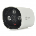 "Weilante SV-213E Waterproof 1/4"" CMOS 1000TVL CCTV Camera w/ 3-IR-LED / IR-CUT - White (PAL)"