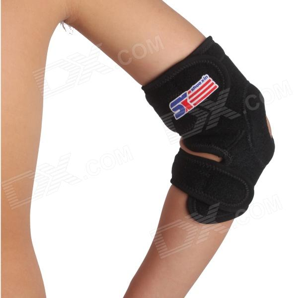 ShuoXin SX606 Silicone Adjustable Ventilate Elastic Sport Elbow Guard Protector - Black