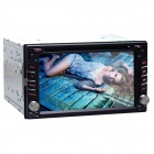 Joyous Android 4.2.2 OS Capacitive Screen 2-din DVD Player for Hyundai Sonata / Elantra / Tucson