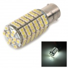 SENCART 1156 / BA15S / P21W 8W 200LM 6000K 3528 LED SMD White Light Car Brake Lamp (DC 12 ~ 16V)