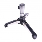 "DEBO QY-001 Tripod Support Base for Monopod with 1/4"" Screw - Black + Silver"