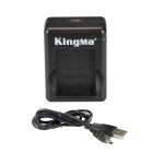 Kingma BM010A Dual Battery Charger for GoPro AHDBT-201 / 301 / 302 - Black