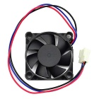 MaiTech 45 x 45 x 11mm DC 5V Cooling Fan - Black