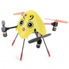 SH 2.4GHz 4-CH 6-Axis Outdoor R/C Helicopter Flying Egg w/ Gyroscope - Yellow