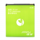 "Replacement ""3000mAh"" Li-polymer Battery for JIAYU G3"