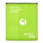 "JY-G4 Replacement ""3000mAh"" Li-polymer Battery for Jiayu G4 G5"