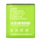 "JY-G4 Replacement ""3000mAh"" Li-polymer Battery for Jiayu G4 G5 - Green"