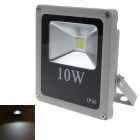 10W 900lm 6000K IP66 White Light LED Floodlight - Grey + Black (90~240V)