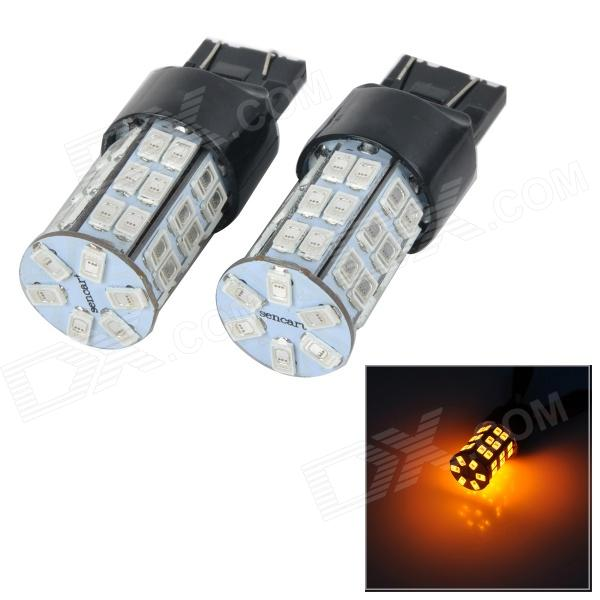 SENCART 7443 10W 420lm 590nm 5730 SMD LED Yellow Light Car Brake / Steering Lamp (2pcs / DC12~16V)