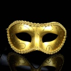 Cosplay Prince Slipknot Face Mask for Halloween / Masquerade / Costume Party - Golden