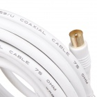 SUOER AV-TV05 Copper RF to F Video & Audio Connect Cable for Cable TV + More - White + Golden (5m)