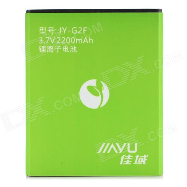 JY-G2F Replacement 3.7V 1800mAh Li-ion Battery for JIAYU G2F / F1 - Green