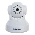 "SunEyes SP-TM01EWP 1/4"" CMOS 1.0MP IP Camera w/ 10-IR-LED / Wi-Fi / IR-CUT / TF - White (US Plugs)"